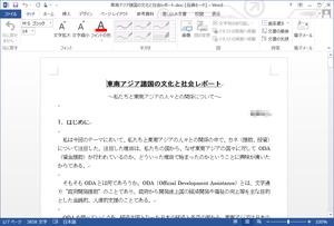 word pdf 変換 2007 一部
