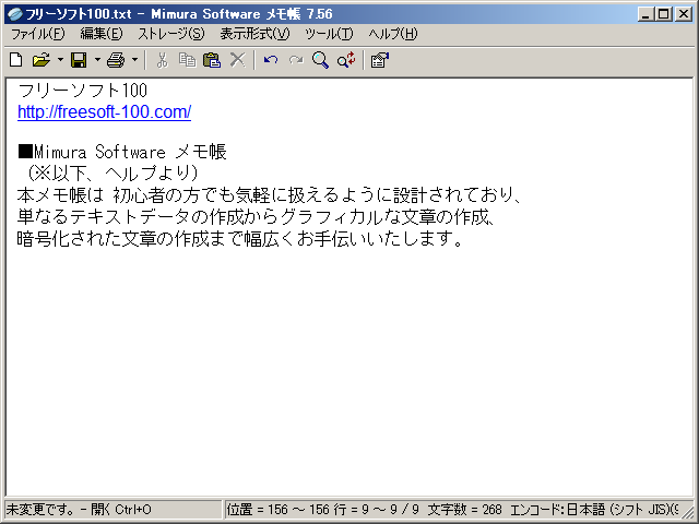 Mimura Software メモ帳