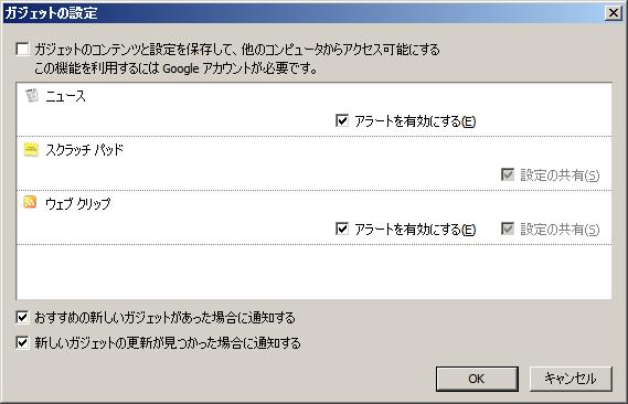 pdf ポータブルフリーソフト 変換