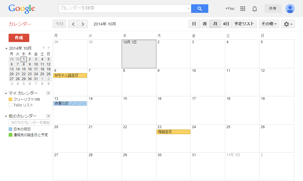 how to change font color in google chrome calendar