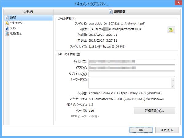 pdf xchange viewer free portable