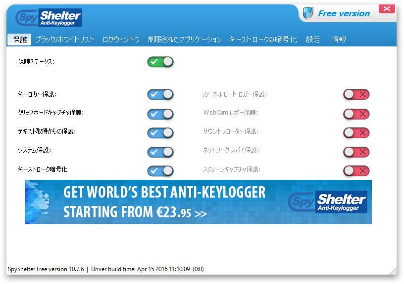 Kingsoft antivirus key generator