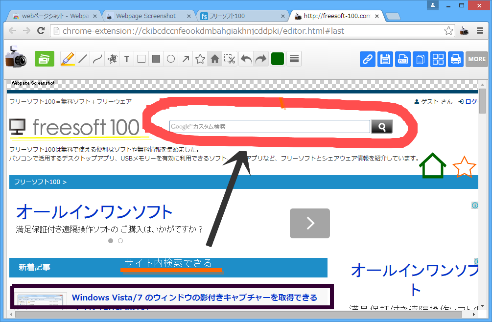 crop pdf page online free