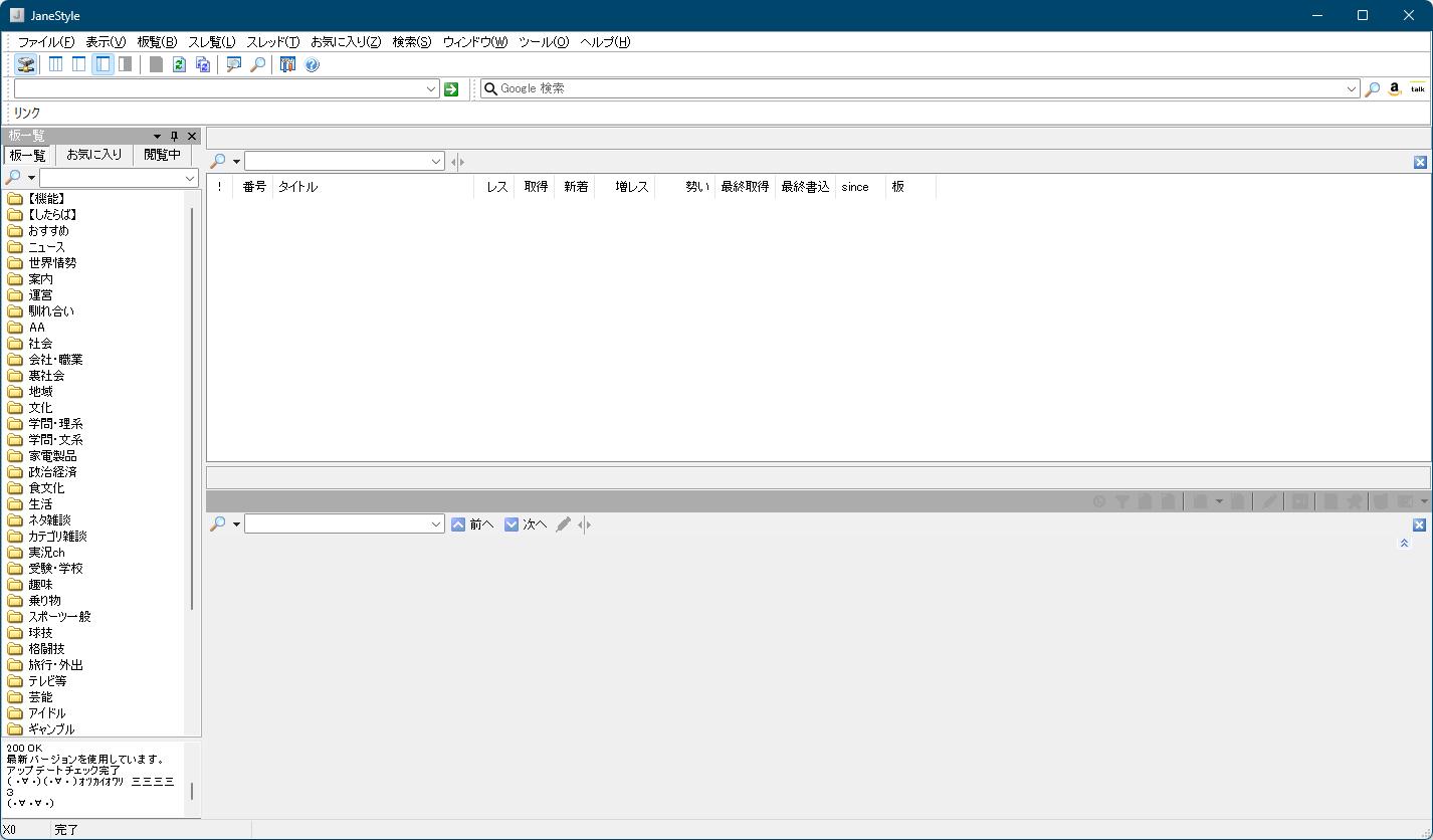 pdf 表示期間 フリーソフト