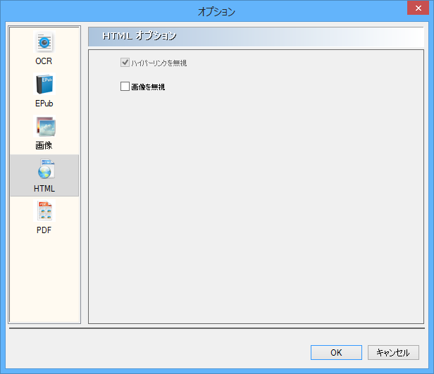 pdfmate free pdf merger mac