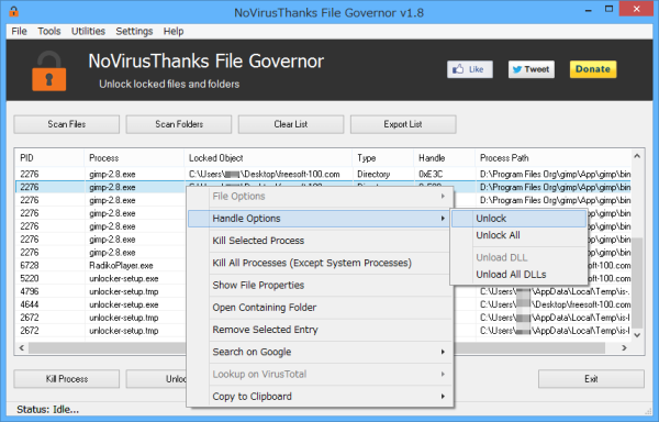 NoVirusThanks File Governor - メイン画面