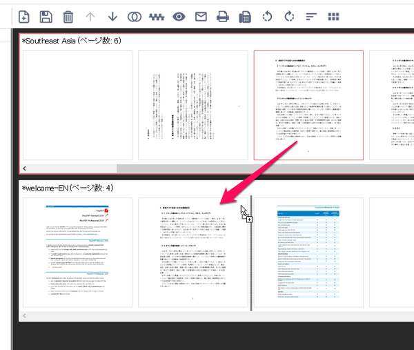 pdf 2枚を1枚に分割印刷