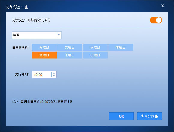 System recovery(システムの復元)