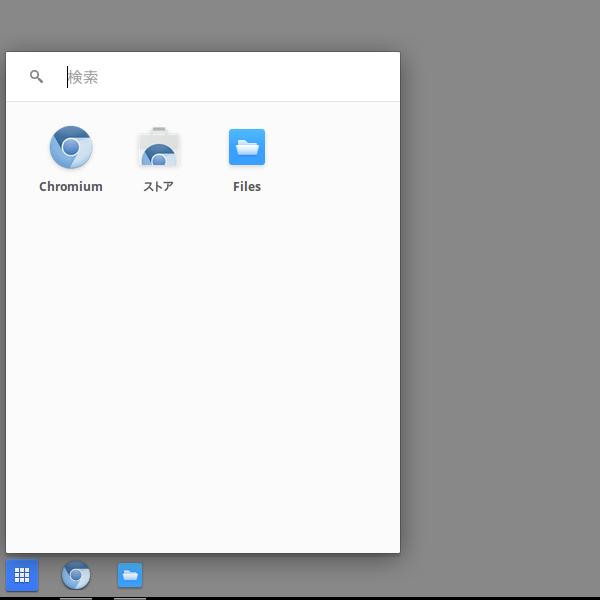 【特別企画】Googleの新OS「Chrome OS」のオー …