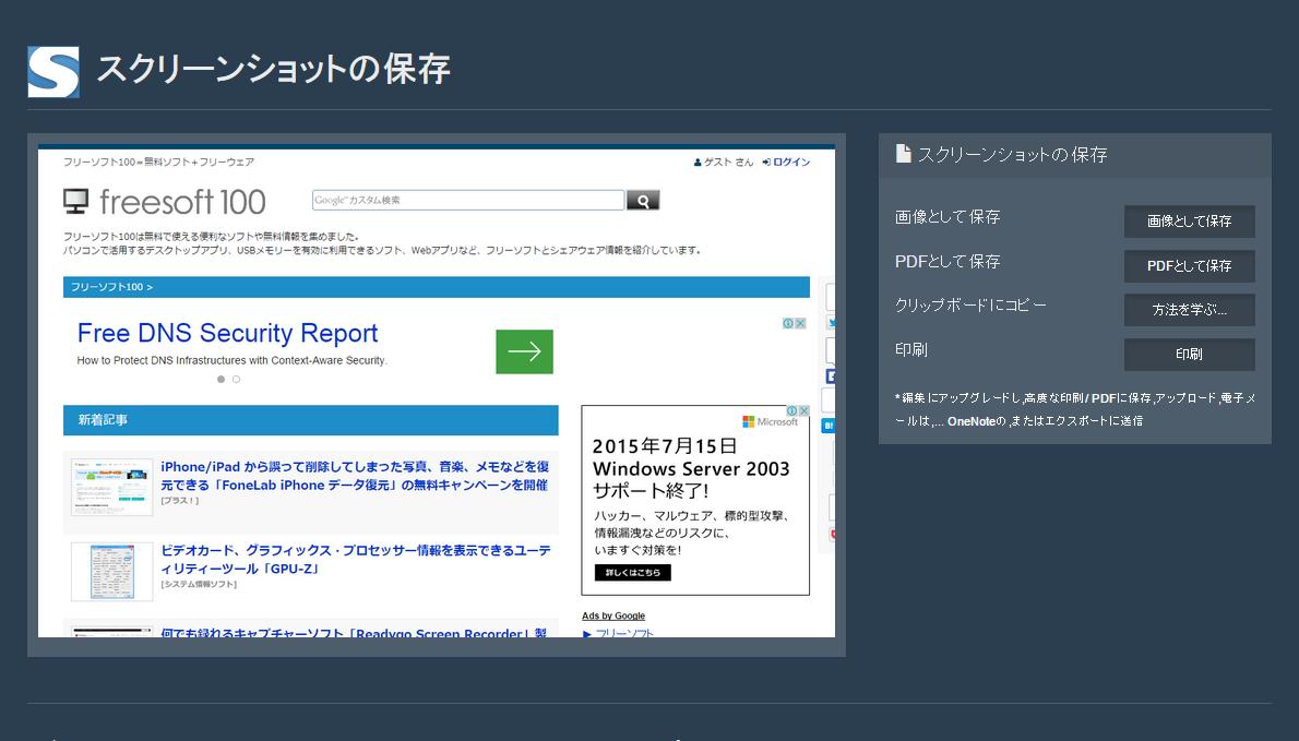 Google Chromeの個人的おすすめ拡張機能7+2 …
