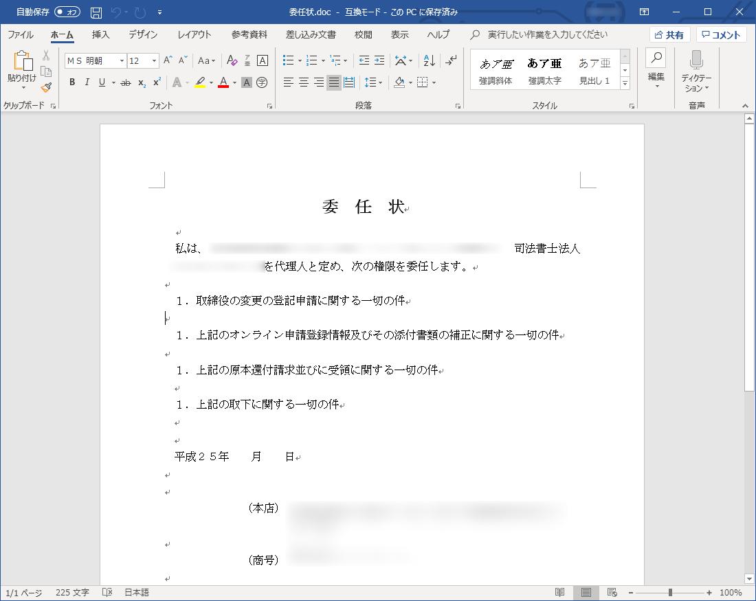 する に を エクセル pdf ExcelからPDFへ変換:オンライン無料でエクセルをPDFに変換