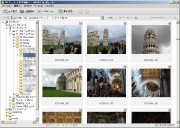 windows pdf サムネイル 表示