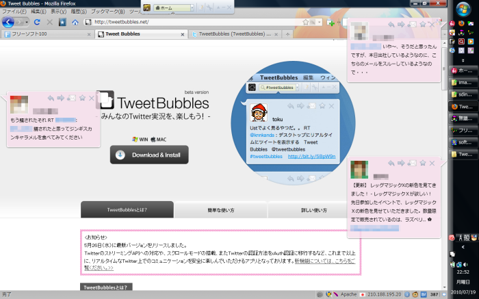 TweetBubbles