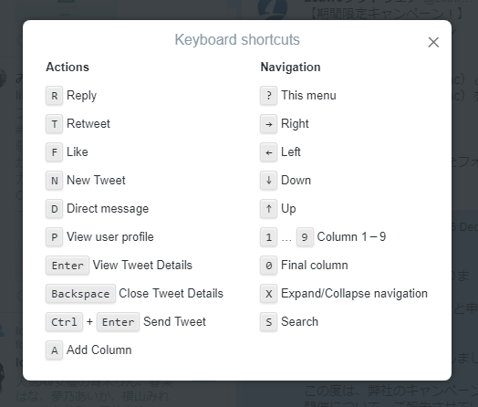 Settings - Keyboard shortcuts