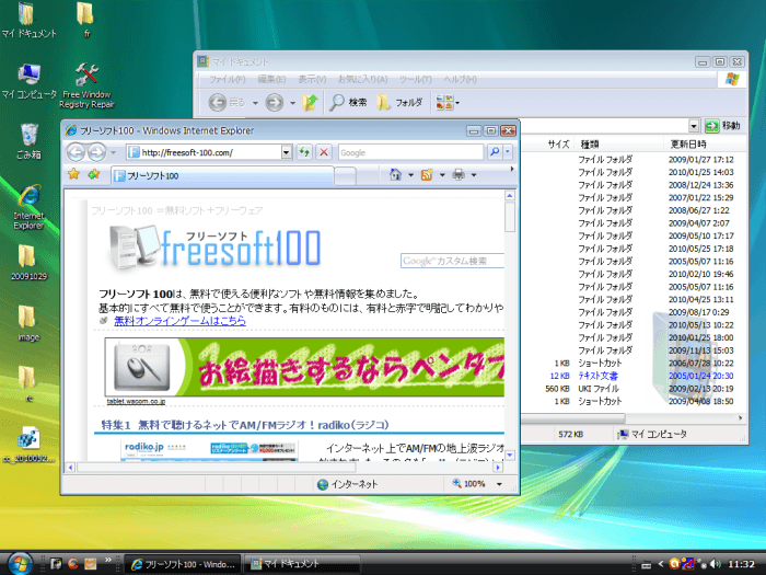 Vista Remix XP