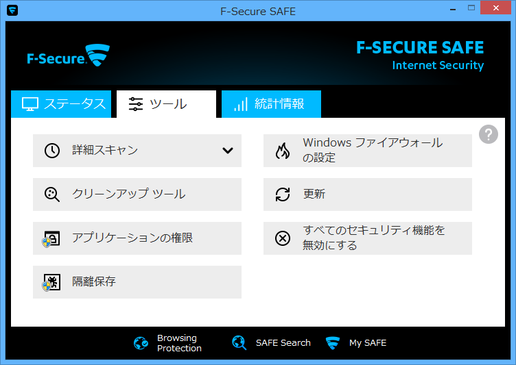 F-Secure Internet Securityのス...