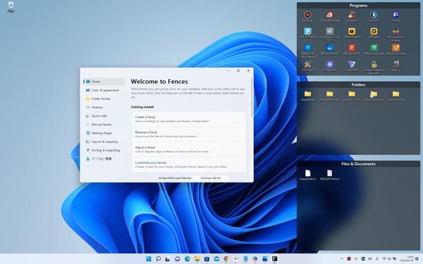 windows 10 試用 版 上/