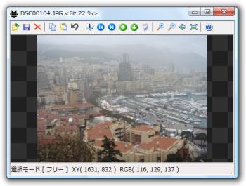 windows10 ビューア pdf 画像