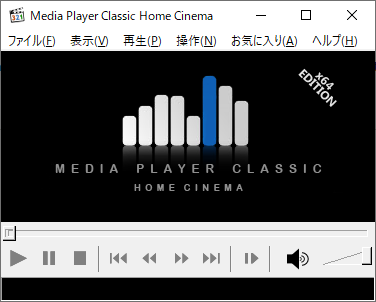 Media Player Classic Home Cinema - メイン画面