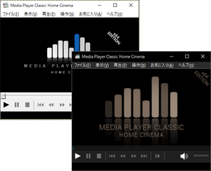 Media Player Classic - Home Cinema のスクリーンショット