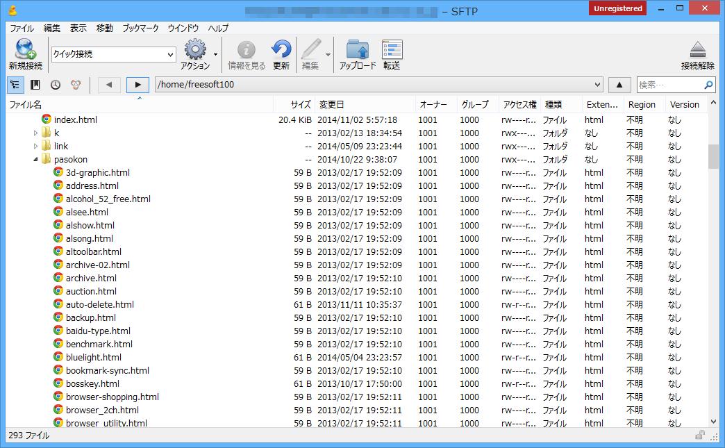 Cyberduckの評価・使い方 - フリーソフト100