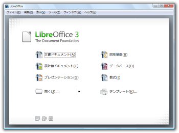 libreoffice portable xp