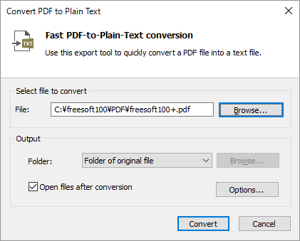 Convert PDF to Plain Text(PDFをテキストへ変換)