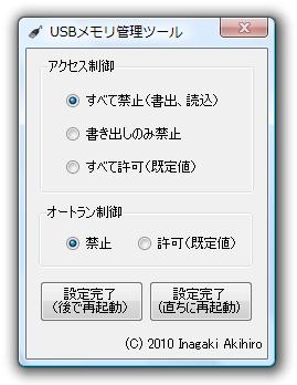 メモリ 使い方 usb 【徹底解説】今更聞けない?USBメモリの使い方 初心者もこれで大丈夫