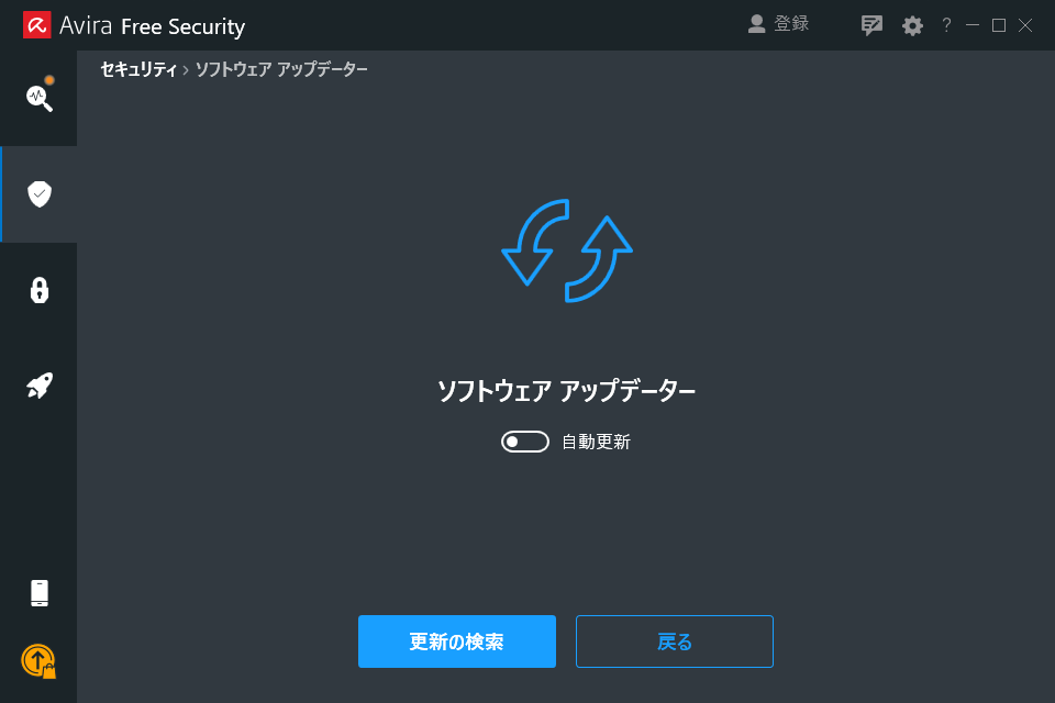 avira antivir 中文 版