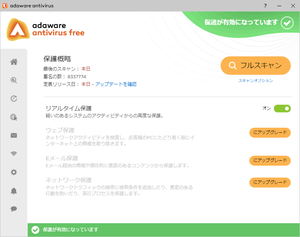 WebCompanion.exe Processus Windows - C'est quoi