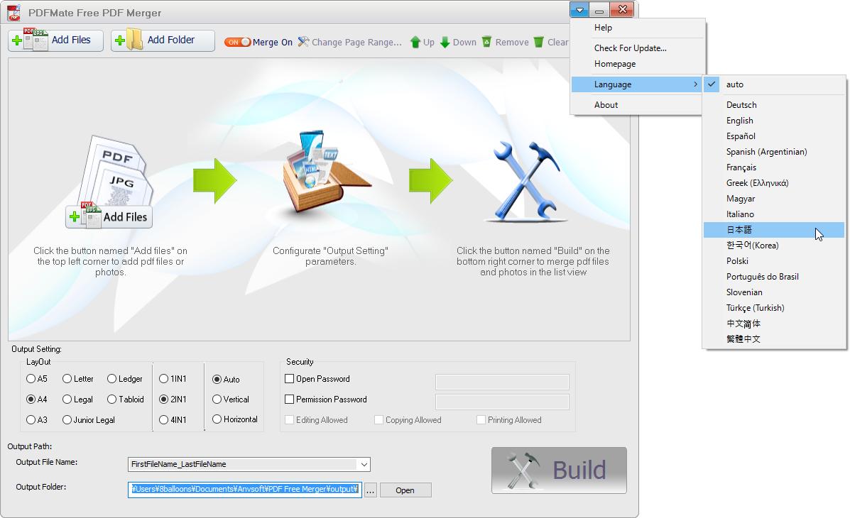 pdfmate free pdf mergerの評価 使い方 フリーソフト100