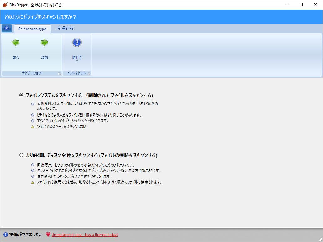 Disk Digger - Free downloads and reviews - download.cnet.com