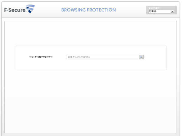 F-Secure Browsing Protection Portal