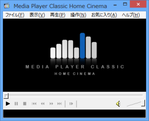 Media Player Classic - Home Cinema Portable のスクリーンショット