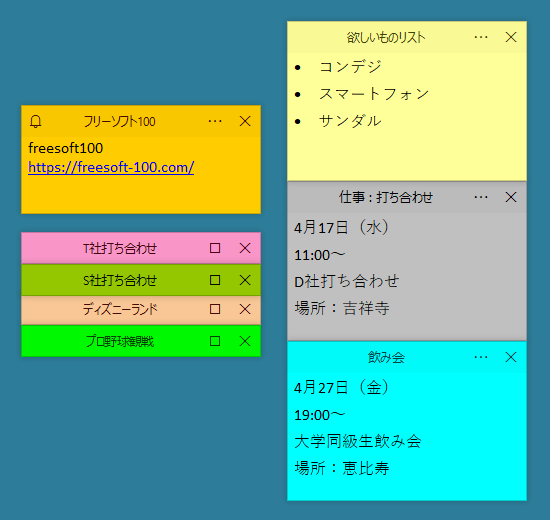 Simple Sticky Notes のスクリーンショット