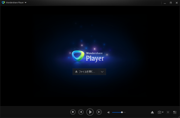Wondershare Player