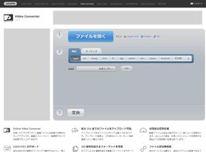 Ov Online