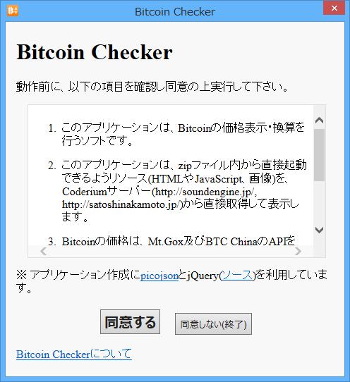 bitcoin bpi)