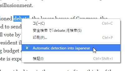 右クリックメニューに「Automatic detection into Japanese」