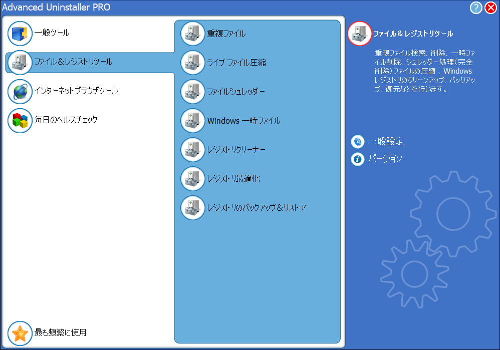 Google Chrome Add-ons(Google Chrome アドオン)