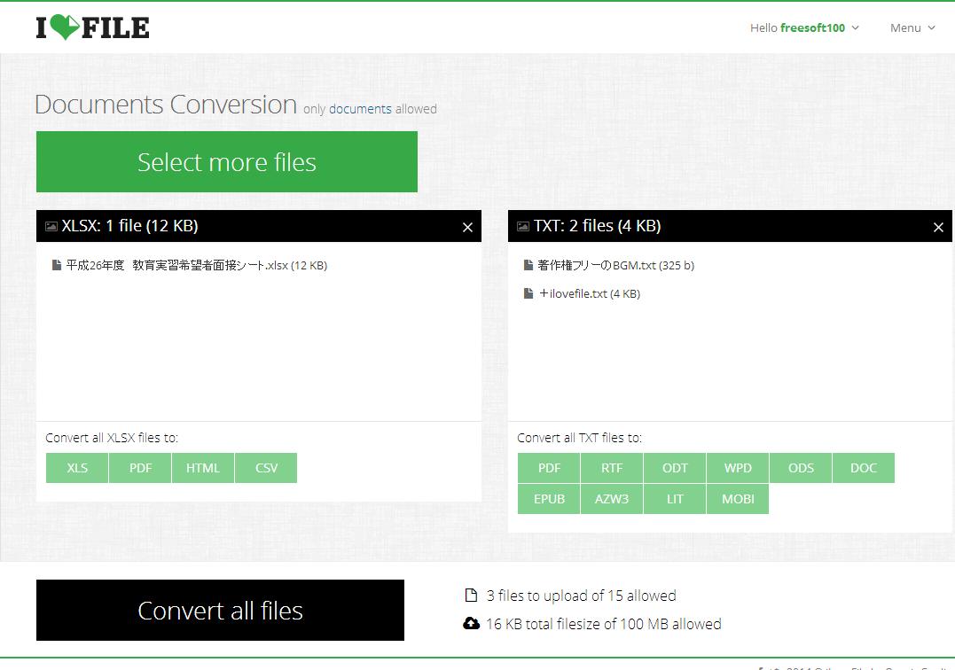 azw3 変換 画像ファイル フリーソフト