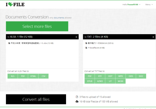 Document Converter