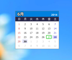 【無料】デスクトップのソフト一覧 - 窓の杜