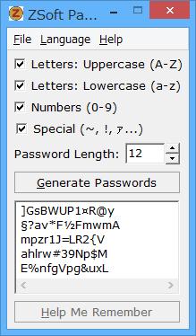 ZSoft Password Generatorのスク...