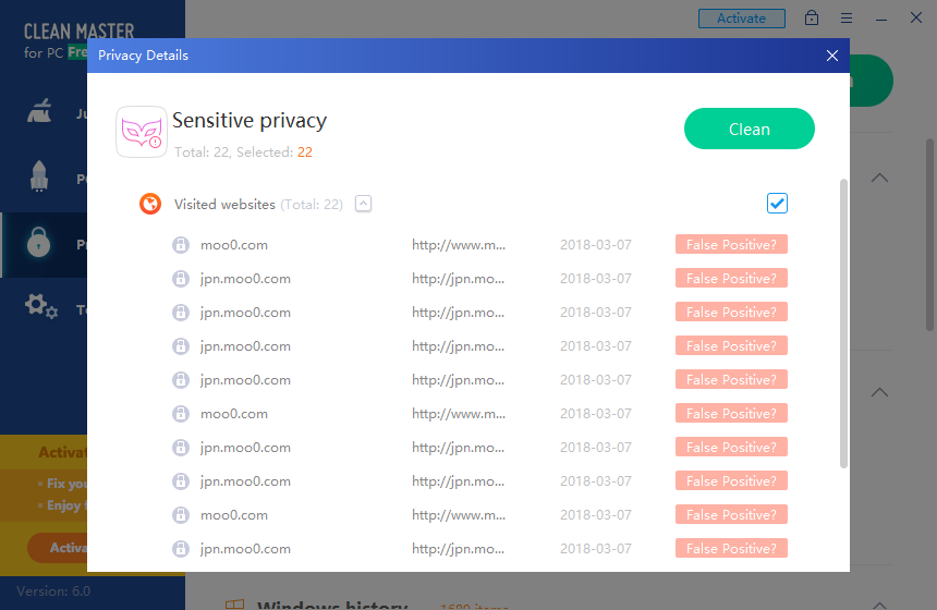 Sensitive privacy の詳細