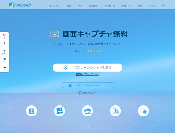 gyao  保存 無料 フリー ソフト