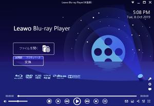 leawo blu ray player 再生 できない
