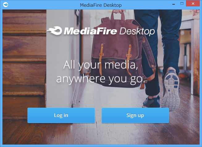 MediaFire for Desktop 初回起動時画面