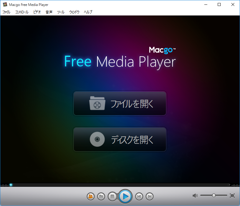 Macgo Free Media Player - メイン画面