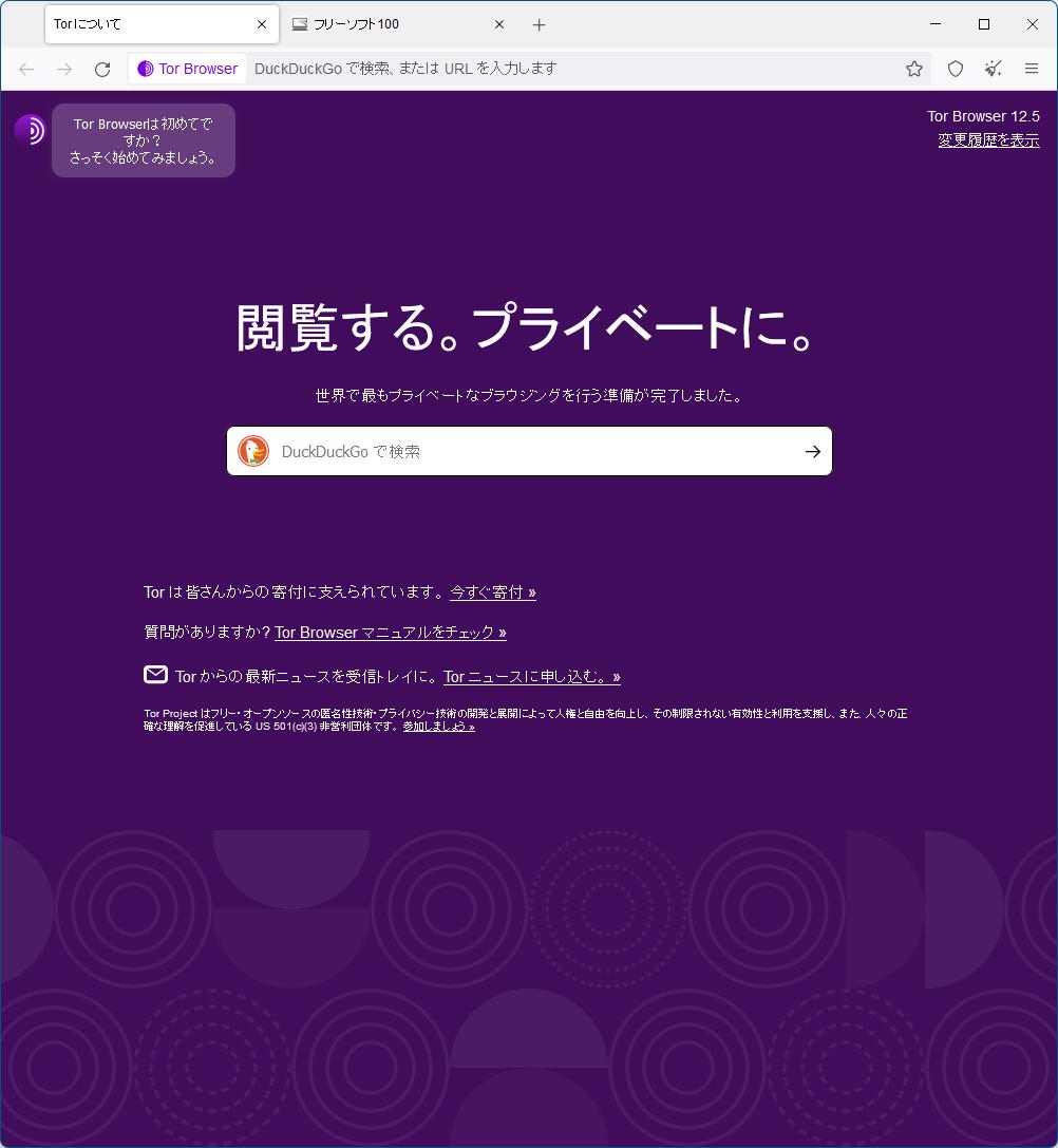 Tor browser установка в ubuntu гирда как настроить тор браузер для торрент гирда
